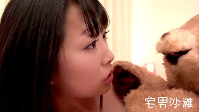 RCT-502:奇葩脑洞,「早濑艾莉丝」与朋友都被成精的玩具熊征服