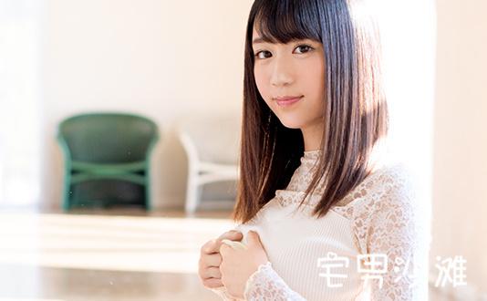 BGN-050:潜力无限,细腰好凶的「藤江史帆(Fujie-Shiho)」3人大乱斗终尝蜜果