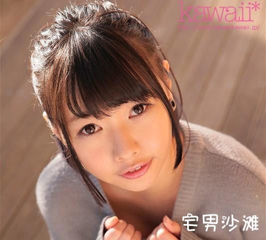 KAWD-895:无法停止DIY的可爱台湾女优「ウーウォンリン(吴文玲)」下海作品