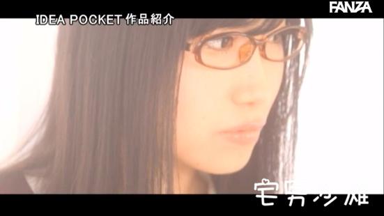 IPX-288:眼镜妹大学生「楠セナ(楠世奈)」出道作品,人生第一次中出体验献给荧幕