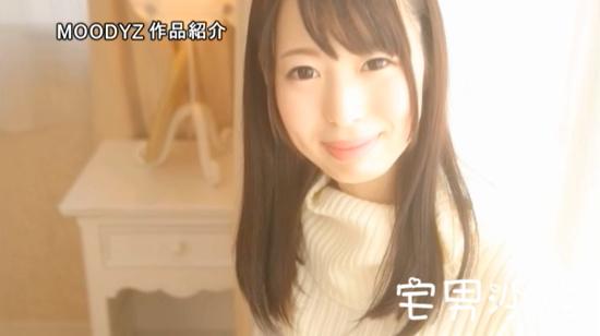 MIFD-037:反差萌的「上川星空(Kamikawa-Sora)」,一只白老虎向你走来