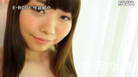 EBOD-687:I杯巨乳新人女优「朝仓桃菜(Asakura-Momona)」出道,戴眼镜的女教师有不一样的温情