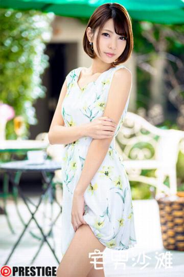 ABP-840:短发美女「春咲りょう(春咲凉)」连续与22人发生关系
