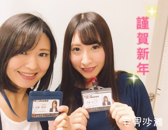 SDJS-014:SOD内部人员下海「日下部加奈(Kusakabe-Kana)」,I级艳后出道作品
