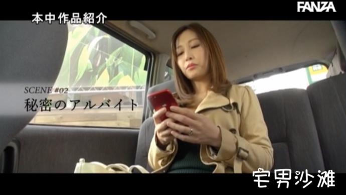 HND-644:最美人妻「佐々木あき(佐佐木明希)」引退后不忍离别,回归暗黑界拍摄作品
