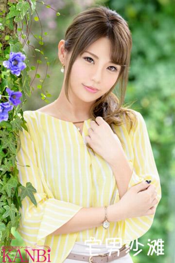 DTT-017:奇迹の美BODY,19岁出道的赛车皇后「穂花纱江(Honoka-Sae)」下海作品