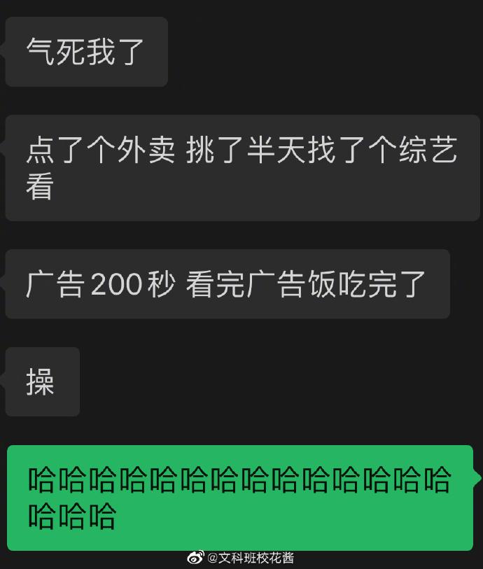 """2020福利汇总第35期:""""万达广场卫生间32秒视频""""是什么梗? liuliushe.net六六社 第29张"""