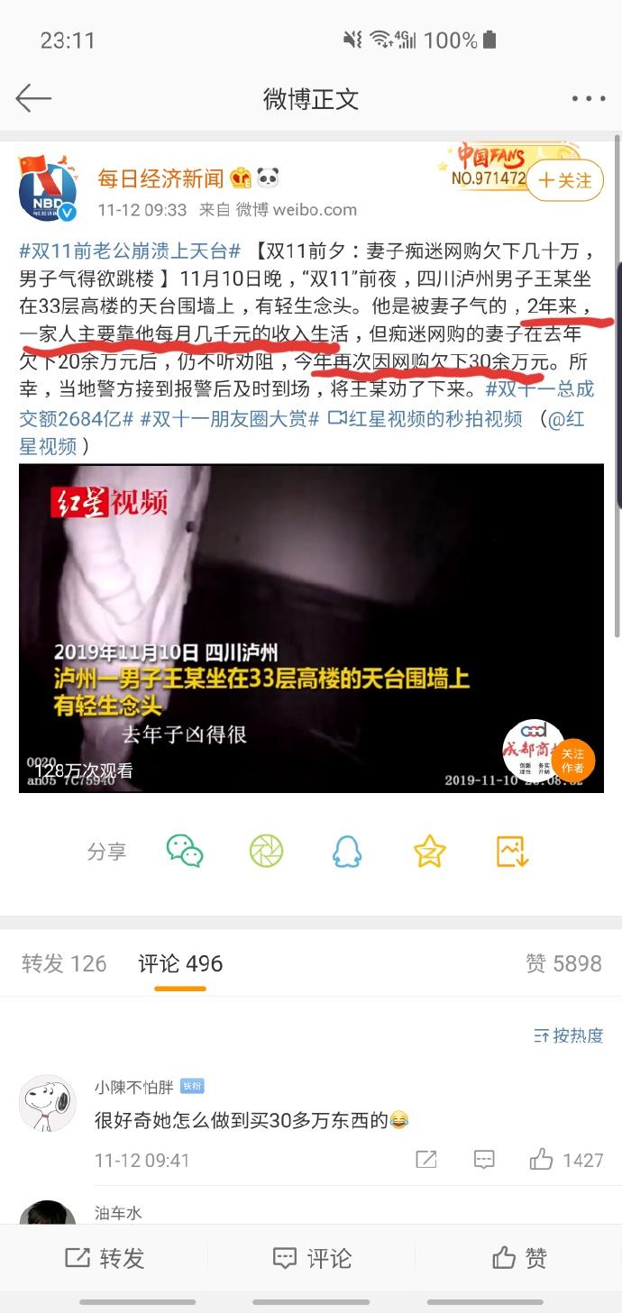 Papi酱微博宣布怀孕,各种评论全部被带歪了 liuliushe.net六六社 第5张