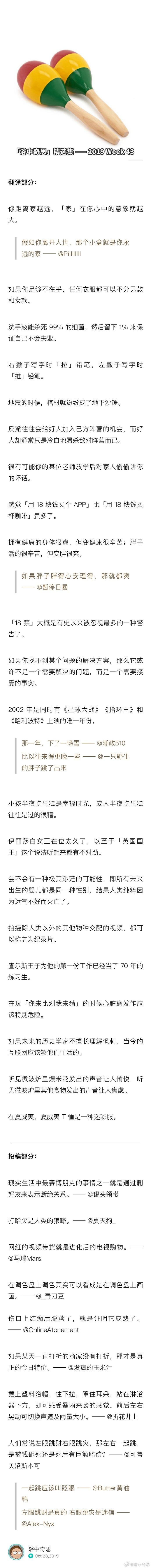福利汇总022期:好一招孔雀开屏