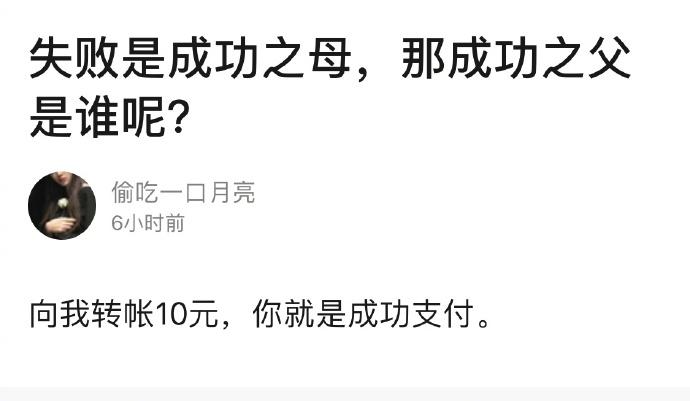 """019福利汇总第97期:泪花无名"""""""