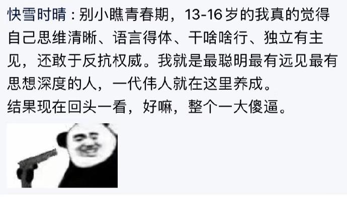"""2020福利汇总第40期:""""甄美纪整形模特18部""""是什么瓜? liuliushe.net六六社 第40张"""