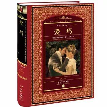 《小說藥丸》   埃拉·伯紹德   txt+mobi+epub+pdf電子書下載