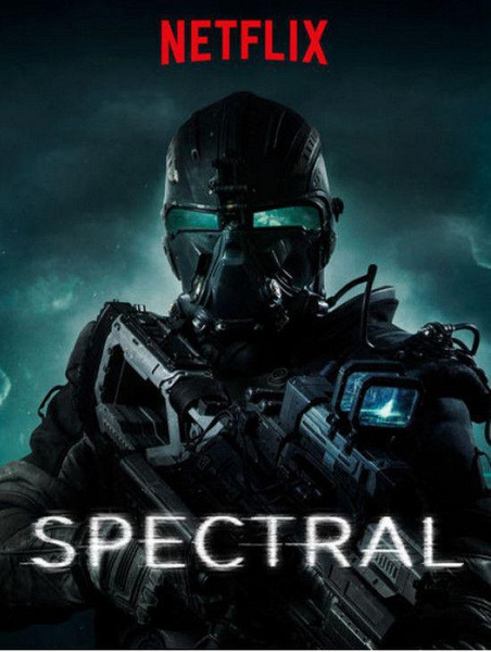 幽冥Spectral