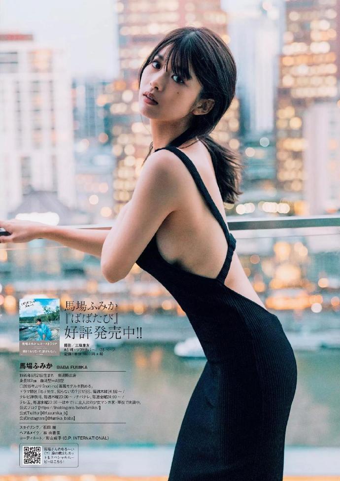 Weekly Playboy 2020年1-2期合拼号