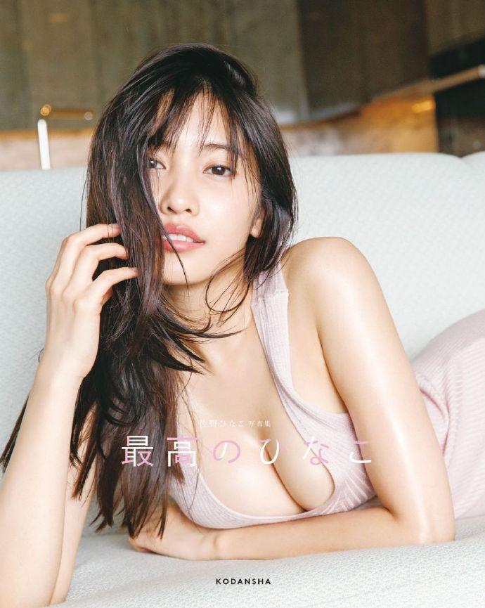 【精选写真书】最棒的女孩佐野雏子写真集