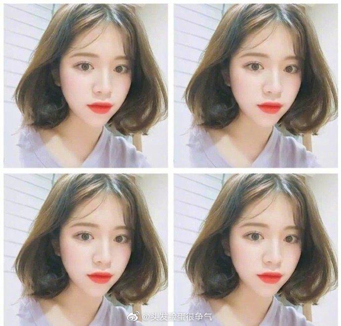 9款甜美的韩式短发卷发参考,又想剪短发了~