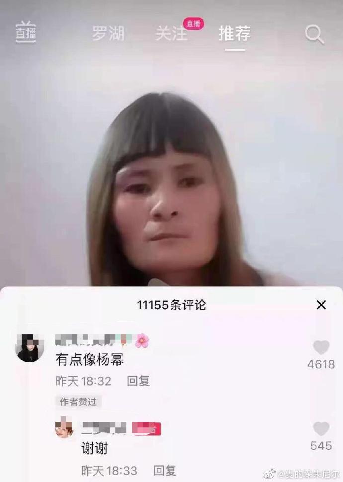 日刊:你是如何看待黑龙江3分30秒温酒斩华雄事件的? liuliushe.net六六社 第14张