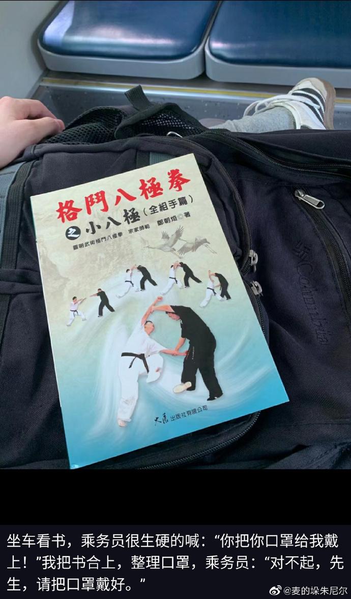 日刊:你是如何看待黑龙江3分30秒温酒斩华雄事件的? liuliushe.net六六社 第13张