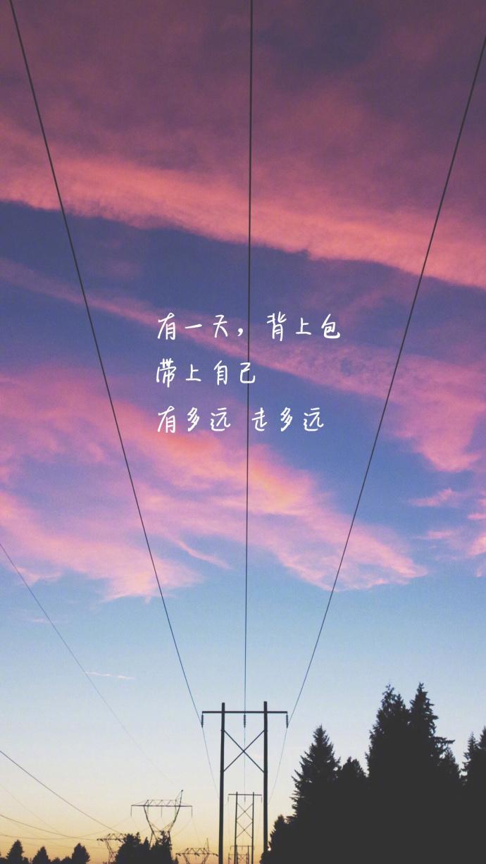 文字图片180710:人生不是用来讨好别人的,而是要善待自己