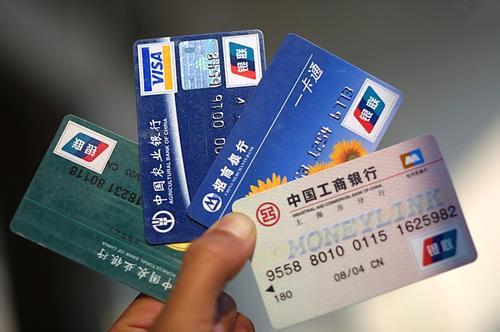 想获得3万以上信用卡,请阅读这篇大额信用卡下卡知识!