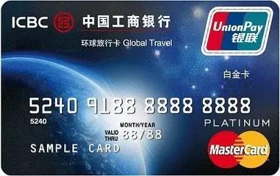 最好申请信用卡的银行_工商银行信用卡了解一下