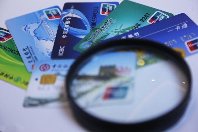信用卡刷卡需谨慎!职业养卡人教你选POS机!
