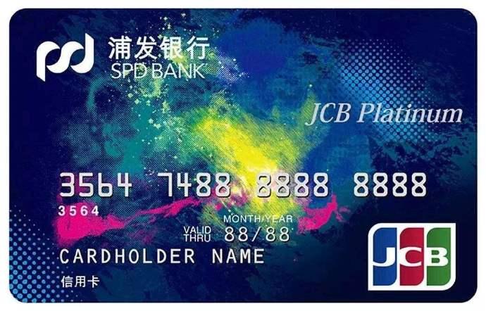 浦发银行广州分行:让金融无处不在、无微不至