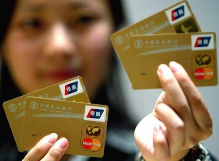 工商银行信用卡与万事达卡达成全球联合创新合作