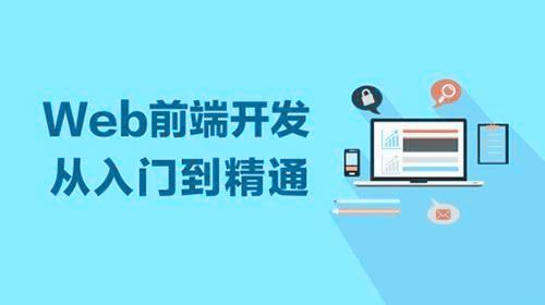 Web开发:HTML,CSS,JS 过去现在和未来的工具