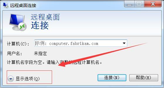 Windows服务器:使用Win服务器搭建WordPress教程