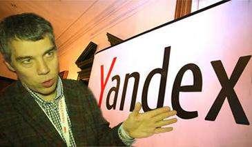 Yandex, a Russian search engine, belongs to Otaku's Welfare Search Engine