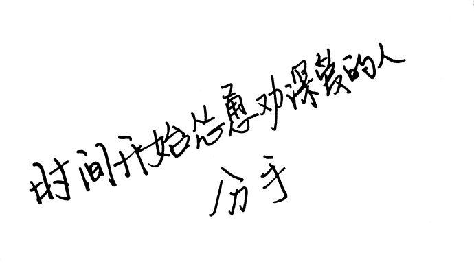 明星分手丨范冰冰与李晨分手内幕,闫妮与男友分手,戏子无情
