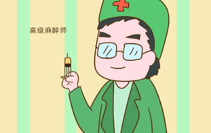 """河南女护士整形时死亡,让你意想不到的新死法""""美容整形死"""""""