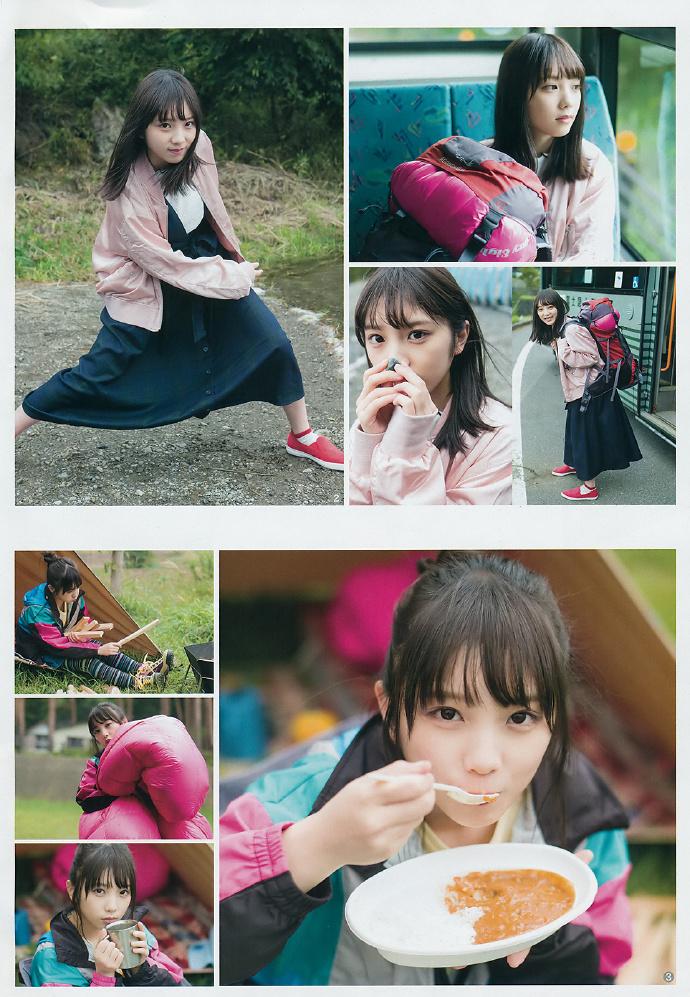 Young Jump 2018年第四十九期