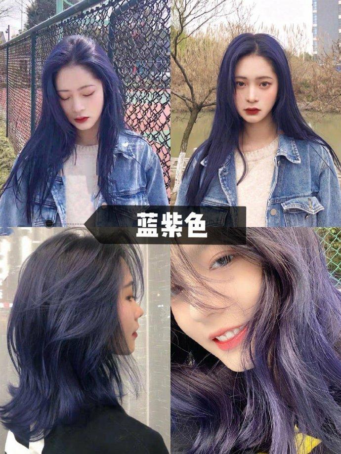 显白蓝色系发色合集