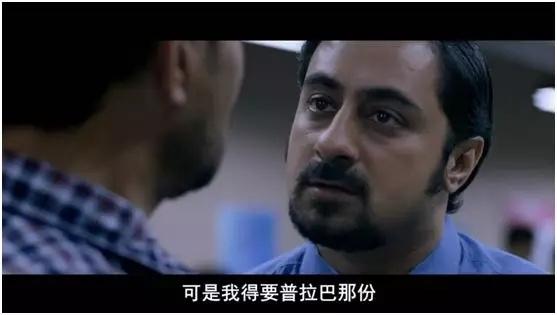 图解电影:《勒索》——当场捉奸却不敢声张 又一个被出轨毁了的男人