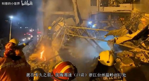 浙江温岭油罐车爆炸,里面到底装的是什么,威力为什么这么大 嗨头条 第1张