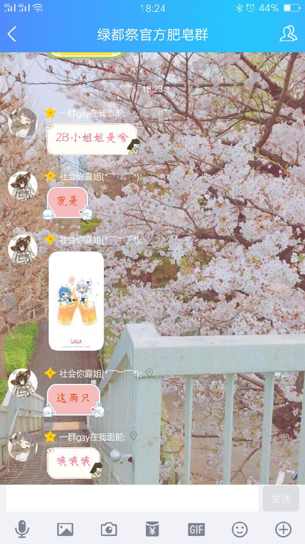 GIF发源地 - GIF求出处以及GIF发源地 liuliushe.net六六社 第12张