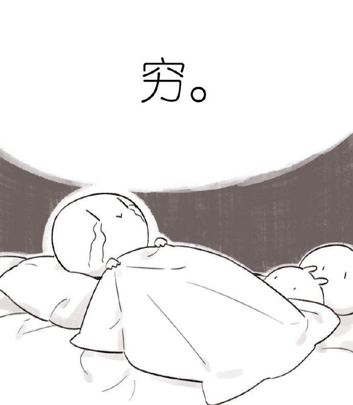 让你失眠的原因