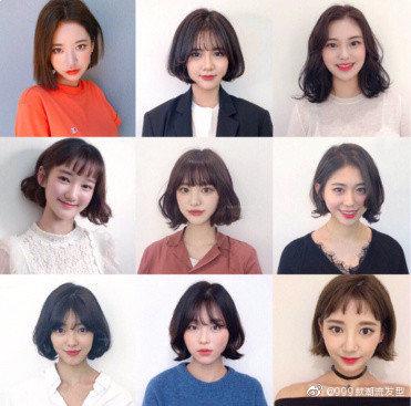 33款短发发型分享~短发女孩也可以性感和可爱
