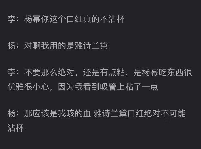 """2020福利汇总第31期:""""陈思妍34分23秒视频""""是什么梗? liuliushe.net六六社 第72张"""