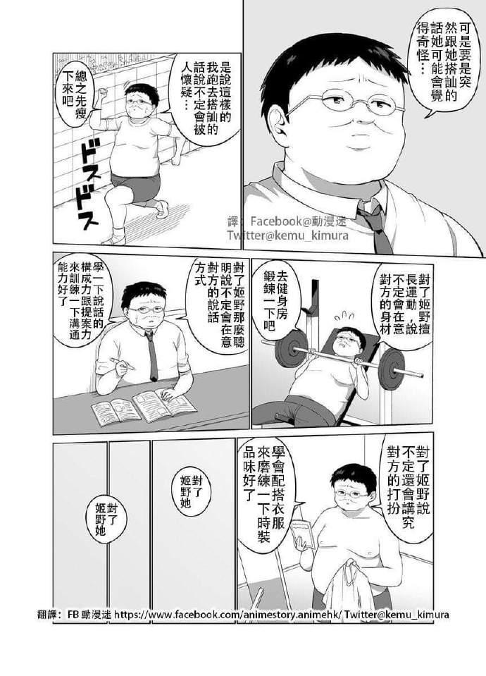 2020福利汇总第38期:is卧草 搞笑 第13张