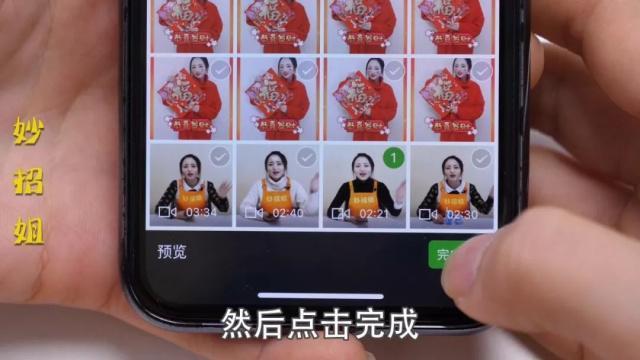 微信朋友圈发不限时长视频的方法,这个绝对有用-歪迪资源屋