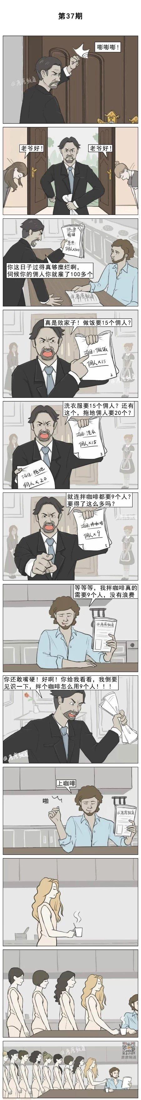 内涵视频图片段子福利第81期:如云飘逸  福利社吧  图29