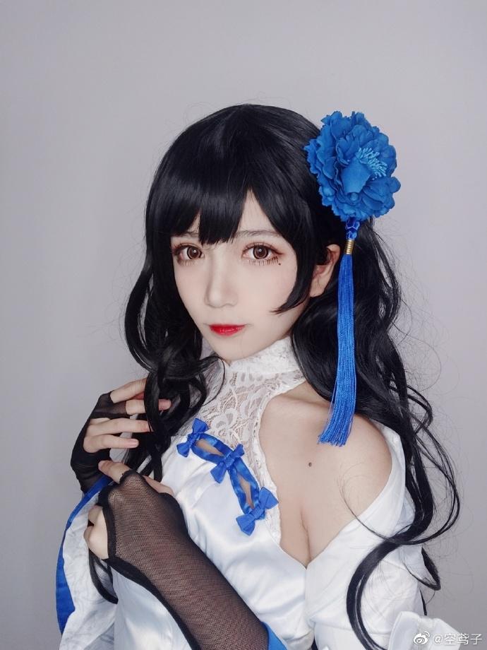 今日妹子图 20200513 碧蓝航线cosplay吾妻 @空鸢子 liuliushe.net六六社 第13张