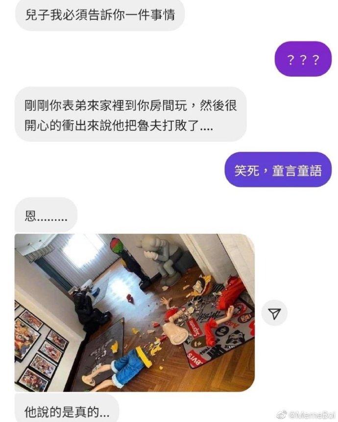 日刊:郑爽事件牵连多名网红明星 是怎么回事? liuliushe.net六六社 第20张