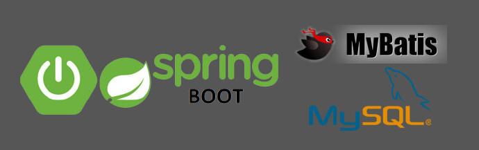 springboot学习记录之整合mybatis