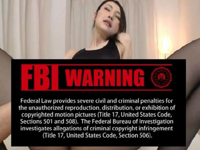 【AV界末日】达人爆「步兵全被抄家」 片头FBI通缉再也看不到