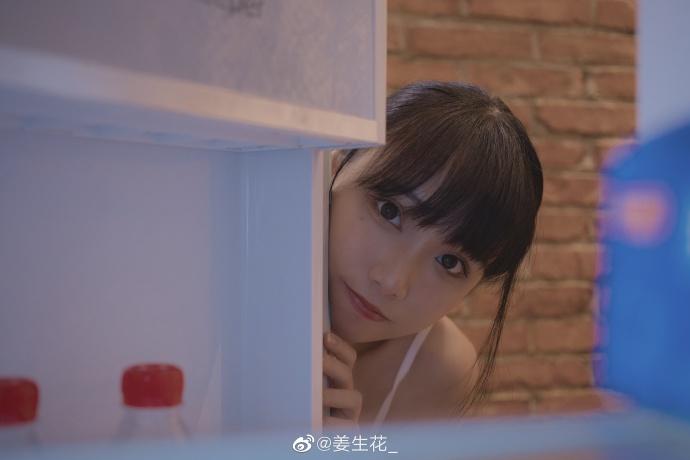 花花小美女@姜生花_因为总有一天  因为想着爱谁