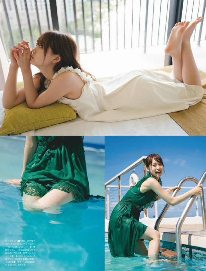 滨边美波 为女演员这一职业赌上人生